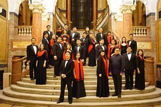 突破疫情限制 台灣2合唱團登匈牙利國際合唱節