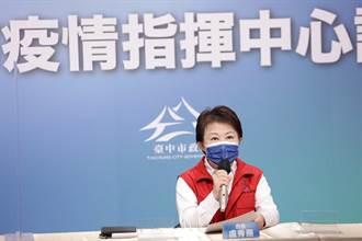盧秀燕開放鄰長打疫苗 名嘴一算大驚:蔡其昌還要不要選了?