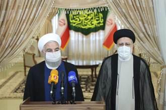伊朗選務官員宣布 強硬保守派法官萊希當選總統