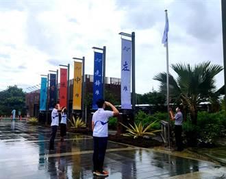 紀念六堆300年 高屏升起紀念旗