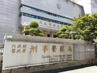法官質疑利用簡訊實聯制辦案  檢察官:行政機關的問題