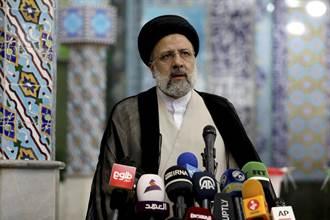 国际特赦组织:伊朗新总统打压人权 应接受调查