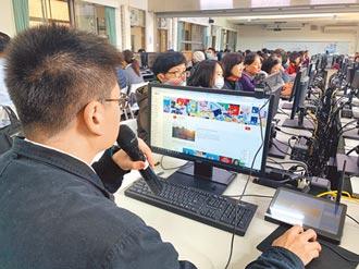 數位落差 逾千班有學習問題