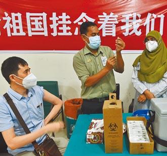 大陸春苗行動 台灣人納入接種範圍