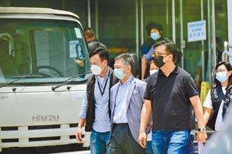 壹傳媒高層遭逮 美國籲立即釋放