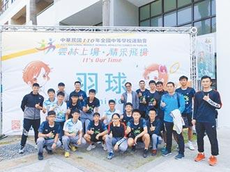 竹山高中體育班績優 將獲200萬獎勵