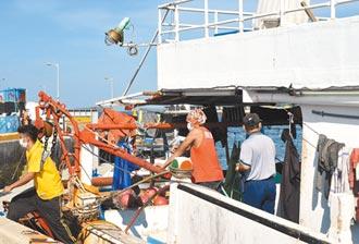 澎湖首艘漁船自台返航快篩 5船員全陰