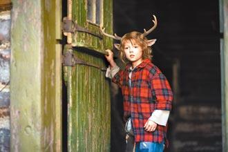 《鹿角男孩》療癒暖人心