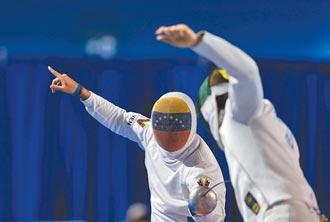 前進東奧倒數計時34天》擊劍-首屆奧運就有 歐洲長年獨霸