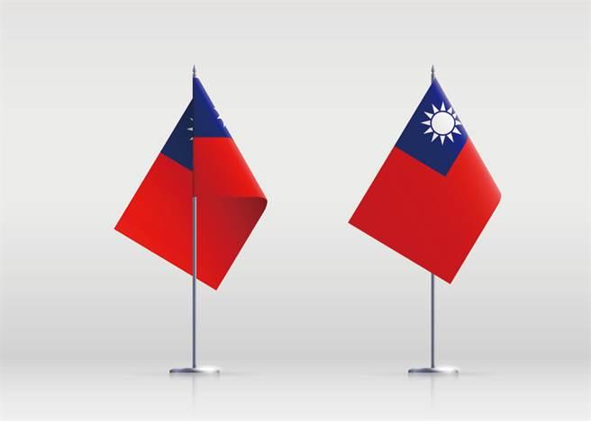 中華民國國旗。(達志影像/shutterstock提供)