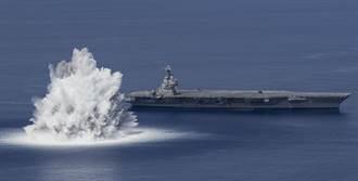 影》福特號接受衝擊測試 美航母規模3.9震撼  逾30年首次