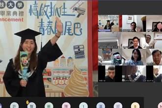 明新科大首度線上畢業典禮 校長劉國偉勉「危機變為轉機」