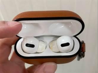 女上司耳機突冒黃耳垢 白目員工辯「好奇試戴」遭開除