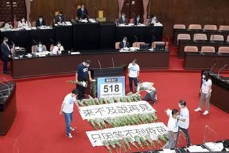 62票封殺「3+11會議紀錄」蔡詩萍轟:民進黨多數暴力 范雲自毀長城
