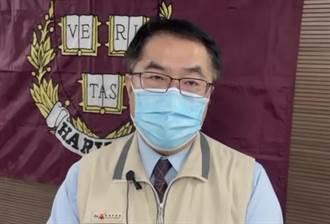 250萬劑莫德納疫苗抵台 黃偉哲:台灣的及時雨