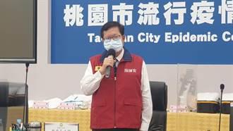 鄭文燦:下輪施打採雙軌制 診所也能接種