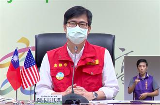 疫苗不用挑品牌 陳其邁曝2條件「一週後有望降二級」