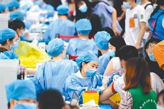 陸新冠疫苗接種量突破10億劑次