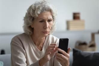 乖孫女形象破滅!手滑誤傳裸照給奶奶 見秒回訊息超尷尬