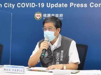 804染疫護理師11日發燒仍上班 衛生局長:可能疫苗引起