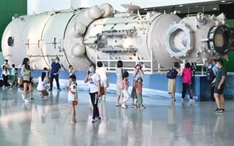 參加國際太空站遭拒被迫自建 陸晶片業或複製相同路徑