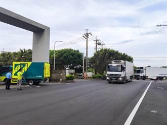250萬劑莫德納抵台 分2批送裕利冷鏈倉存放