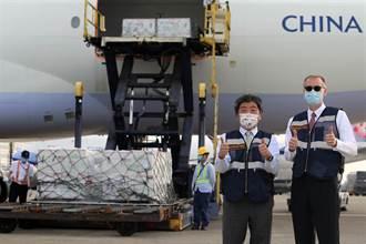 250萬劑莫德納疫苗到了 華航專機自美飛抵桃園機場