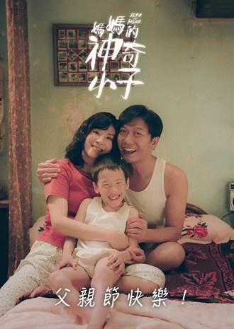 錢小豪謝吳君如邀演勵志電影 曬父子合照慶父親節