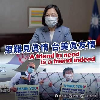 張保力快評》真正矮化台灣的人