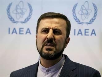尚存歧見難克服 恢復伊朗核子協議談判暫停