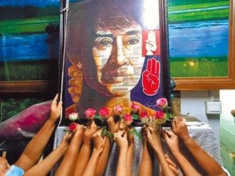 聯大通過決議 籲禁售緬甸武器