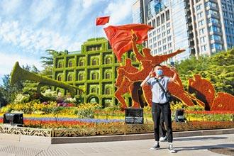 中共百年黨慶倒數 北京維安升級
