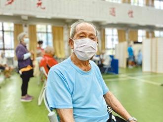 桃園25名百歲人瑞接種 最年長105歲
