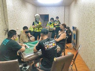 彰化首例 5牌咖群聚打麻將罰30萬