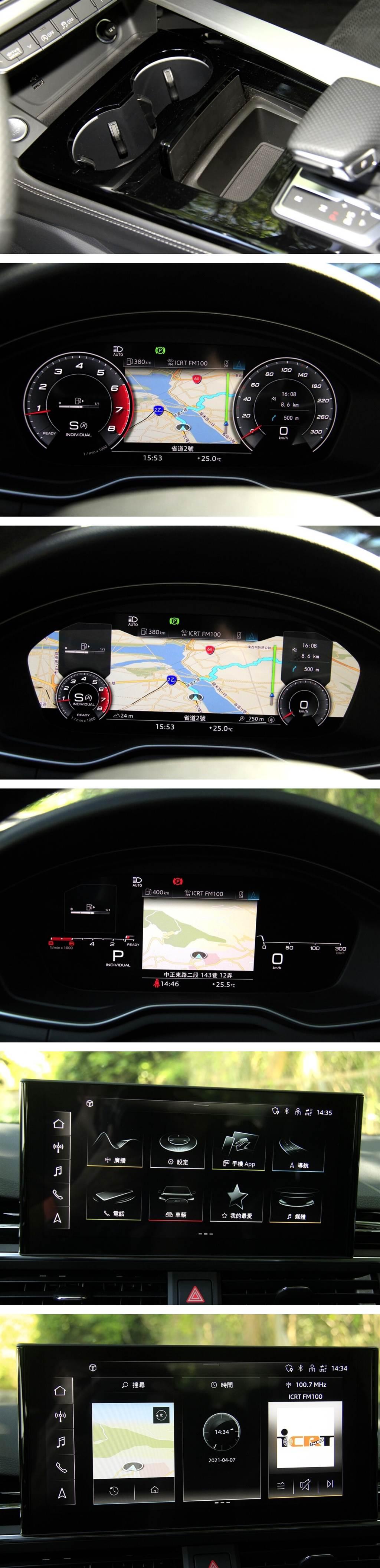 除了Matrix矩陣式LED極光頭燈(A5 Sportback全車系標配)之外,直覺化科技12.3吋Audi全數位虛擬駕駛座艙plus、10.1吋MMI觸控螢幕、靈活空間機能與頂級車艙配備,打造智慧的車室環境,也是A5的大賣點。