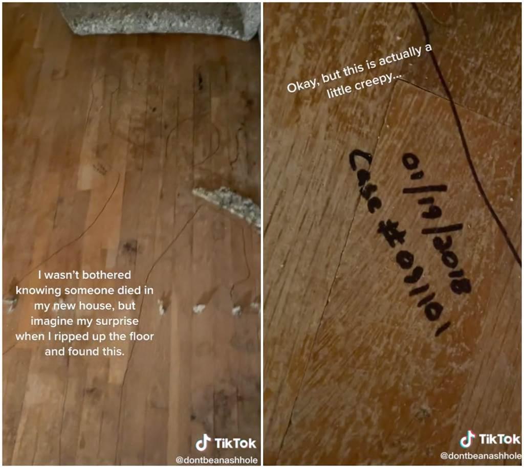 女網友掀開地毯竟意外發現命案時所畫的人形圖案、案件編號及時間。(圖/TikTok@dontbeanashhole)