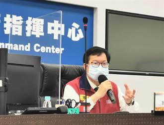 國軍桃園總醫院再添1家屬染疫 鄭文燦:急門診再停3天到周四