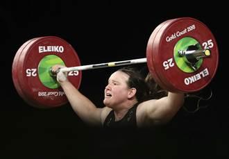 東奧》首位奧運變性運動員 紐西蘭舉重女將創紀錄
