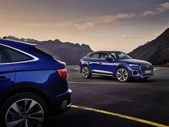 Audi美背跑旅Q5 Sportback 285萬起預售開跑