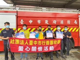 市議員與台中行善團捐贈防護面罩 助潭雅神醫護及消防員防疫