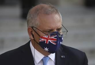 接種計畫卡卡 澳洲總理承諾擴大配送疫苗