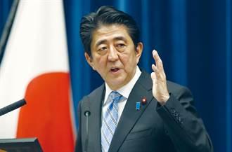 日本前經產大臣選區撒幣 判褫奪公權3年