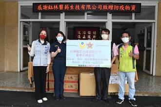 慈濟及竹南在地企業各捐助防疫物資給縣府及警局