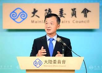 陸委會主委邱太三:駐港辦事處辦公處所和電話不變 服務不中斷