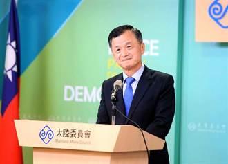 駐港辦人員返台 邱太三:拒絕接受矮化國格的政治條件
