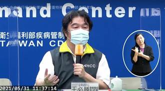 王必勝成CDC新焦點 網讚「防疫戰神」:會不會功高震主?