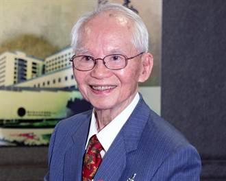 成大醫學中心推手 前成大校長夏漢民過世 享壽89歲