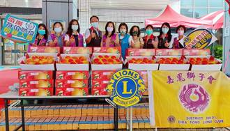 嘉義市快打站動員150人次參與服務 嘉鳳獅子會送蘋果表達感謝