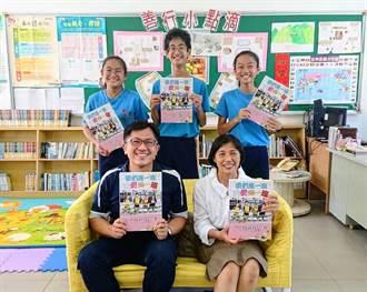 台南港尾國小畢業生僅3人 師生攜手編排畢業紀念冊好美