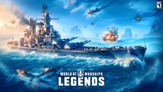 家用主機《戰艦世界:傳奇》發表3.4版本更新
